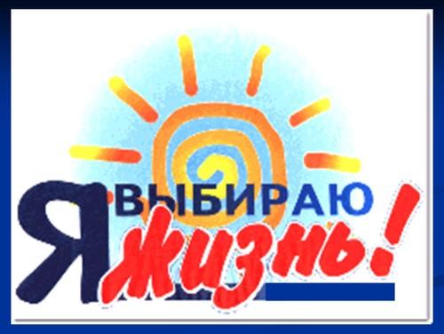 русское лекарство для печени